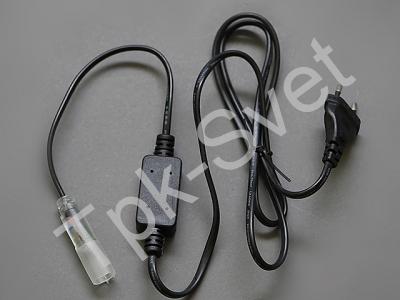 Комплектующие для   LED  круглого дюралайта   220V, силовой шнур