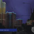 Световое оформление высотных зданий